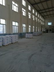 QINGDAO FUNDCHEM CO.,LTD.