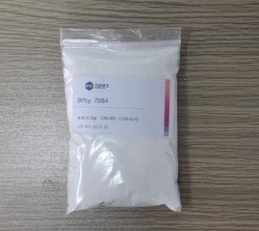 China 4,4'-Isopropylidenediphenyl Dicyanate , Polyester Resin / Epoxy Ester Resin distributor